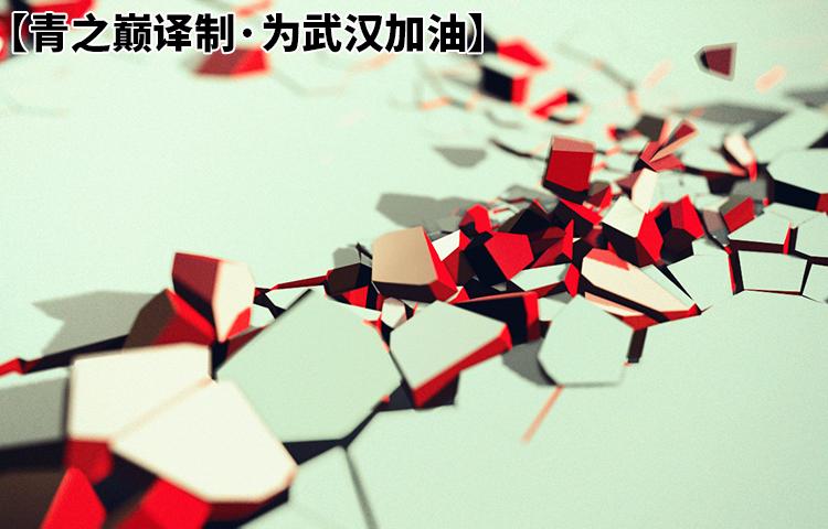 【武汉加油·中文字幕】C4D基础动力学