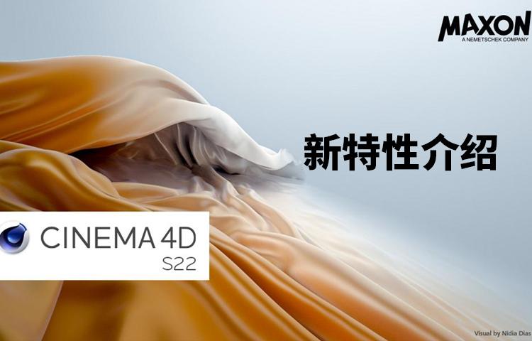 S22的新特性来啦!青之巅进行了细心的翻译!